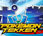 Pokemon Tekken